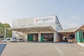 SHUUEI物流株式会社高槻センター